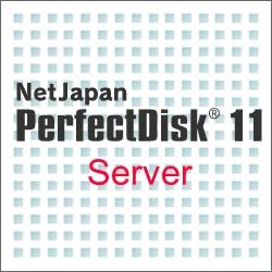 NetJapan PerfectDisk 11 Server シングルライセンス(WIN)