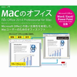Macのオフィス Rex Office 2014 Professional for Mac(MAC)