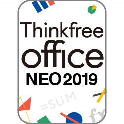 Thinkfree office NEO 2019 ダウンロード版