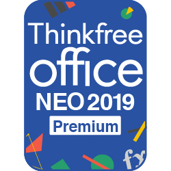 Thinkfree office NEO 2019 Premium ダウンロード版
