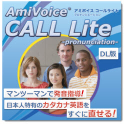 AmiVoice CALL Lite -pronunciation-(WIN)