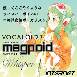 VOCALOID3 Megpoid Whisper