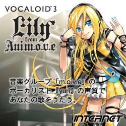 VOCALOID3 Lily