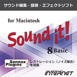 Sound it! 8 Basic for Macintosh(MAC)