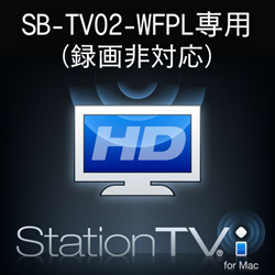 StationTV i for Mac(MAC)