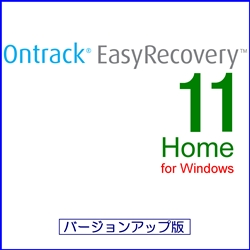 Ontrack EasyRecovery 11 Home for Windows バージョンアップ版(WIN)