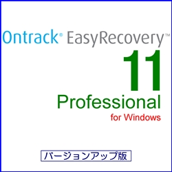 Ontrack EasyRecovery 11 Professional for Win バージョンアップ版(WIN)