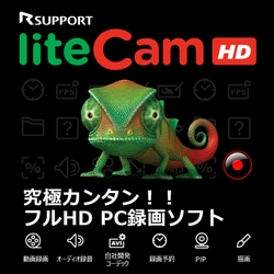 liteCam HD(WIN)