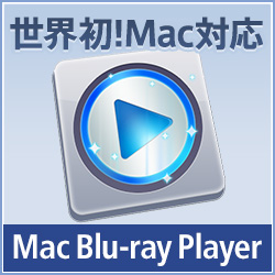 Mac Blu-ray Player(MAC)