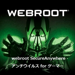 Webroot SecureAnywhere AntiVirus for Gamer 1年版