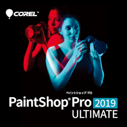 PaintShop Pro 2019 Ultimate ダウンロード