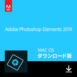 Photoshop Elements 2019(Mac版)(MAC)