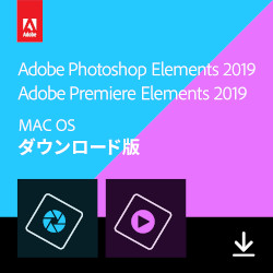 Photoshop & Premiere Elements 2019(Mac版)(MAC)