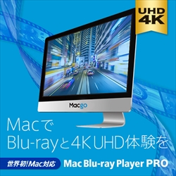 Mac Blu-ray Player PRO 1ライセンス(MAC)