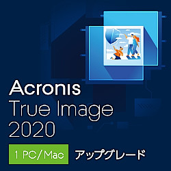 Acronis True Image 2020 1 Computer Version Upgrade(DL版)