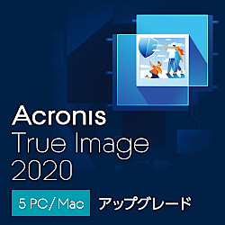 Acronis True Image 2020 5 Computer Version Upgrade(DL版)