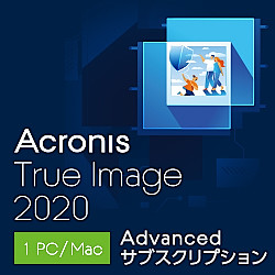 Acronis True Image Advanced Subscription 1 Computer(DL版)