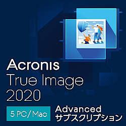 Acronis True Image Advanced Subscription 5 Computer(DL版)