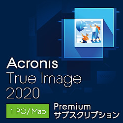 Acronis True Image Premium Subscription 1 Computer(DL版)