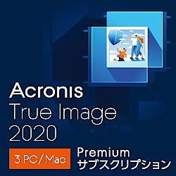 Acronis True Image Premium Subscription 3 Computer(DL版)