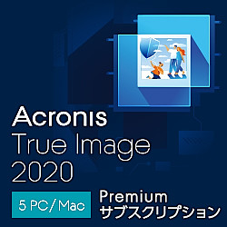 Acronis True Image Premium Subscription 5 Computer(DL版)