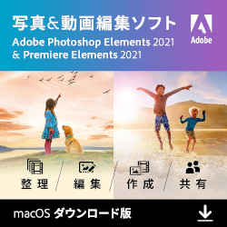 Photoshop & Premiere Elements 2021(Mac版)(MAC)