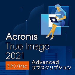 Acronis True Image Advanced Subscription 3 Computer(DL)(WIN&MAC)
