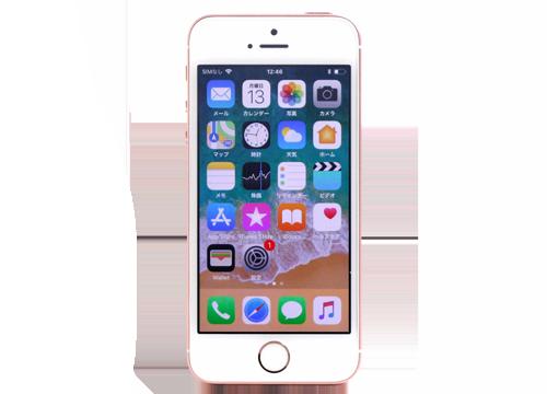 iPhoneSE商品画像