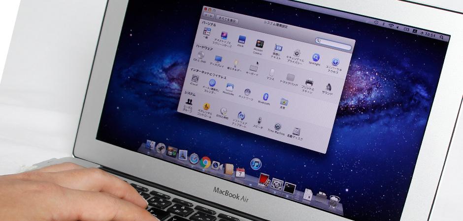 Mac 初期 化 MacBookを初期化する方法!完全な初期状態に戻すには?