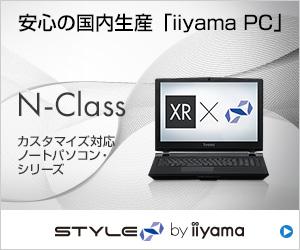 29980円パソコン