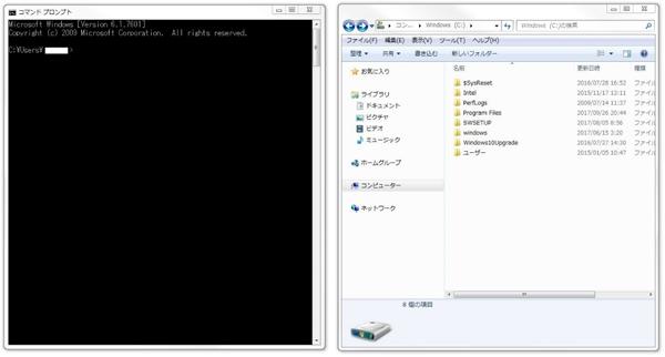 CUI (キャラクター・ユーザー・インターフェース)とGUI (グラフィカル・ユーザー・インターフェース)の表示例