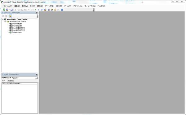 「Visual Basic Editor」画面