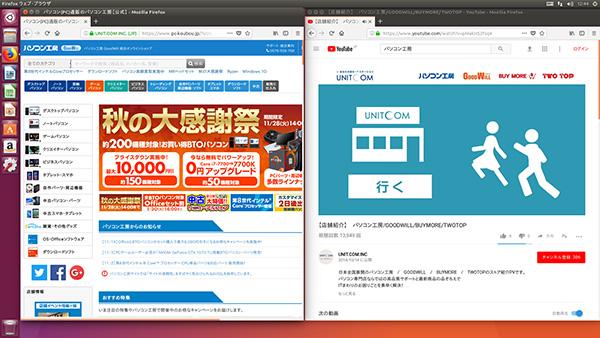 NVIDIA GeForceGTX1050TiでUbuntu 17.04(2回目)テストが完了