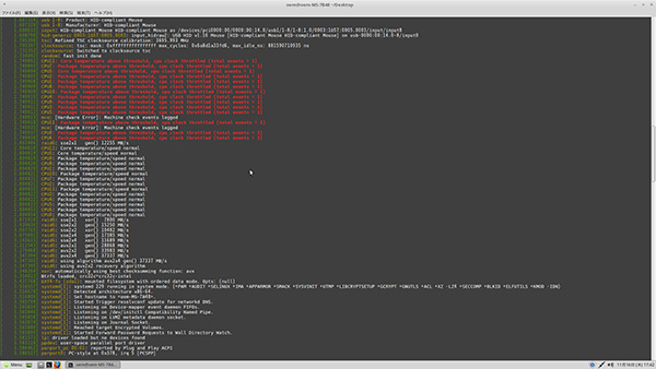NVIDIA GeForceGTX1050TiでLinux Mint 18.2 (Sonya):温度関係のエラー