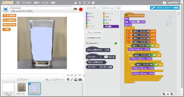抵抗センサーのサンプルプログラム全体画面