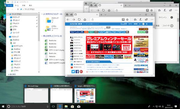 「ライブサムネイル」表示画面
