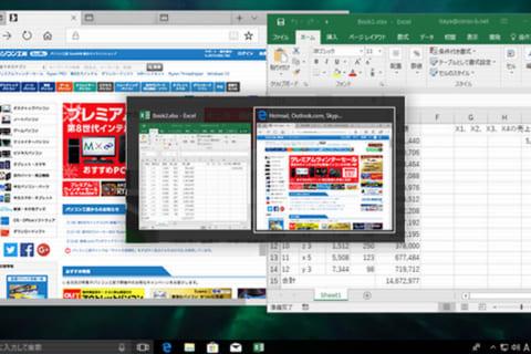 Windows 10の「Aero」と「仮想デスクトップ 」の使い方のイメージ画像