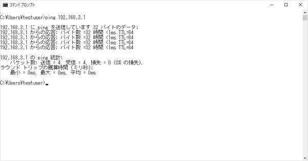 デフォルトゲートウェイのIPアドレスにpingコマンドを実行した画面