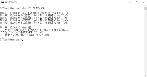 「ping 183.79.135.206」を実行した画面