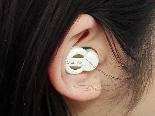 次世代耳栓「Quiet On」を耳に装着してみる