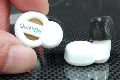 次世代耳栓「Quiet On」を体感レビュー!電車や飛行機の騒音をシャットアウト!のイメージ画像