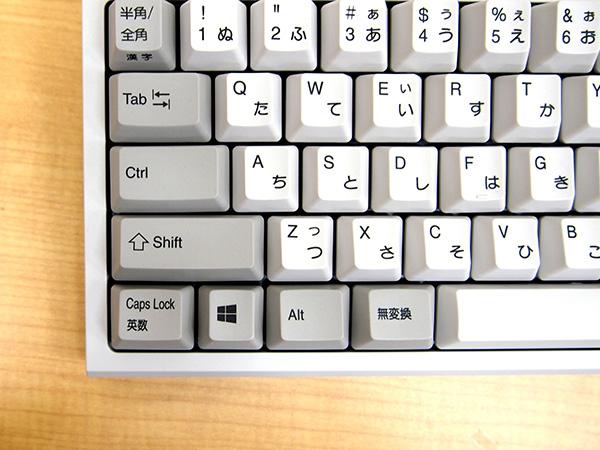REALFORCE A、REALFORCE SAで[Ctrl]キー、[Caps Lock]キーを入れ替えてみた