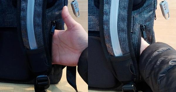 多機能バッグ「UDEE」セキュリティポケット