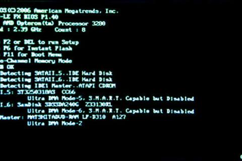 旧BIOSを進化させたUEFI、その基本を解説(前編:役割と概要)のイメージ画像