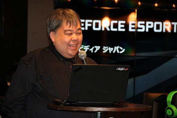 NVIDIA JAPANの高橋一則氏は司会進行役のOooDa氏とゲーム大会などでも共演された経緯があり、OooDa氏とのやりとりで場の空気を和ませる一幕もありました。