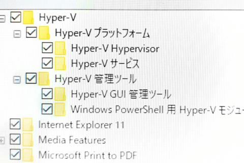 Hyper-Vの使い方 Windows 10にWindows 7インストールのイメージ画像