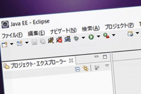 『Eclipseを使ってJavaの簡単なプログラムを作る』イメージ画像