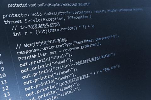 『Java Webアプリの基本、ServletとJSPを理解する』イメージ画像