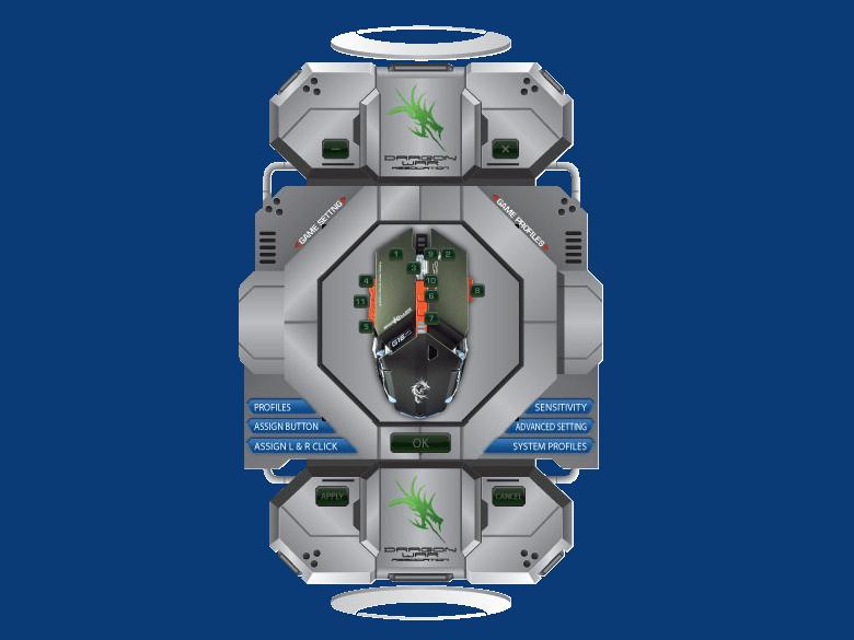 「Dragon G16 Driver」を起動させると設定パネル本体が表示されます。