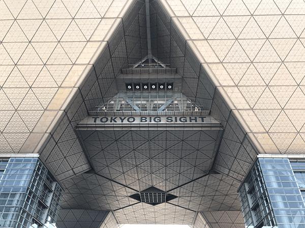 「コンテンツ東京2018」開催の東京ビックサイトにやってきました!